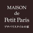 TAKUHO PETIT PARIS STYLE